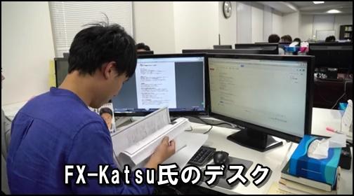 FX-Katsuさん