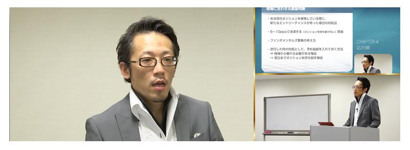 ワンミニFXの講師