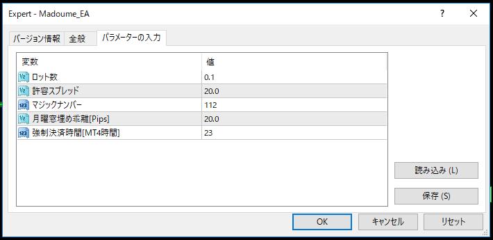 FX窓埋めEAのパラメータ設定画面